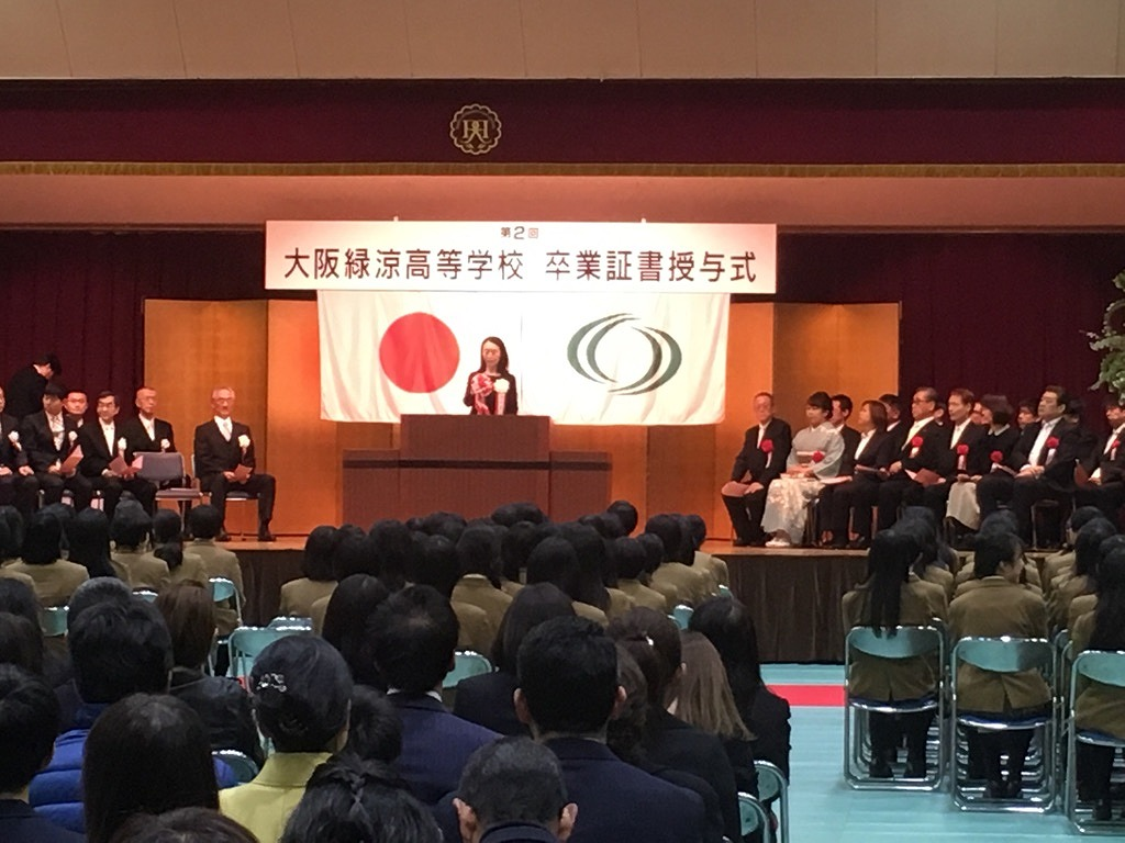 大阪緑涼高等学校画像