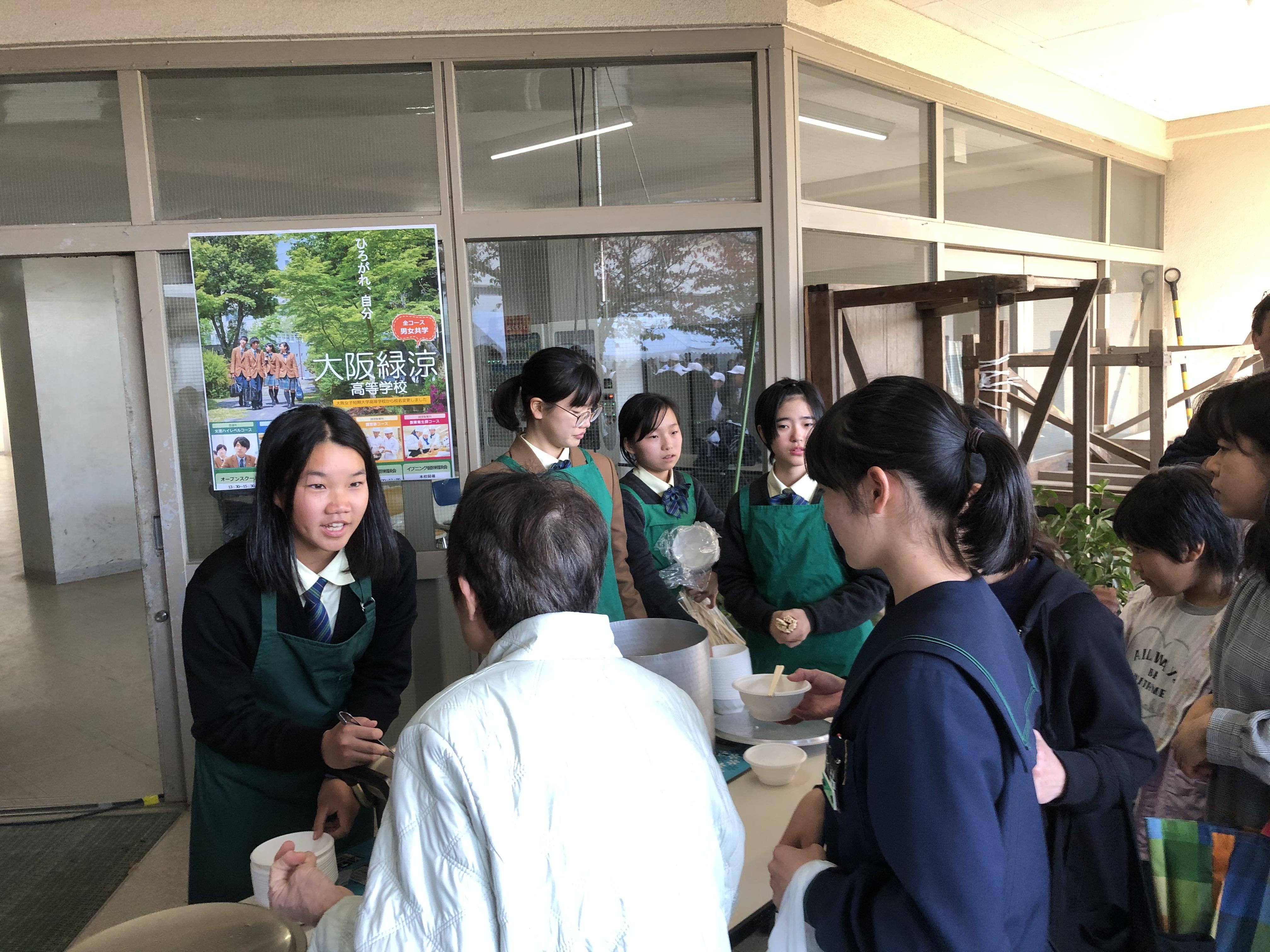 商業 高等 大阪 学校 大学